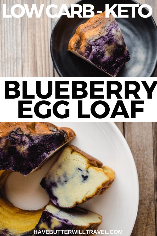 This keto egg loaf recipe is a simple low carb dessert that is great for a sweet after dinner treat. Fry up leftovers in a pan for keto french toast. #ketoeggloaf #keto #lowcarb #lowcarbdessert