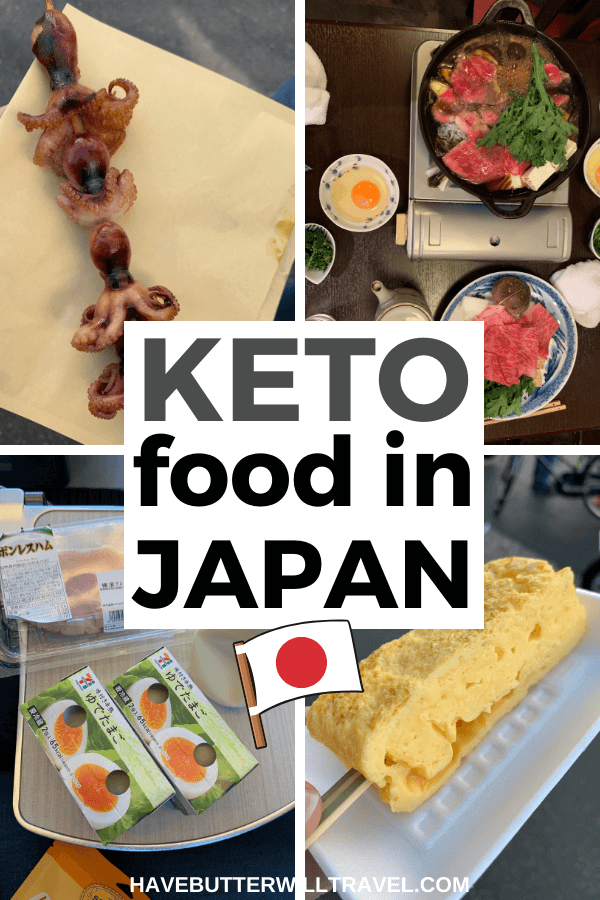 If you are living a low carb or keto lifestyle and planning a trip to Japan, this keto in Japan guide will be invaluable. #ketojapan #lowcarbjapan #Japanketo #ketotravels #ketofoodinjapan